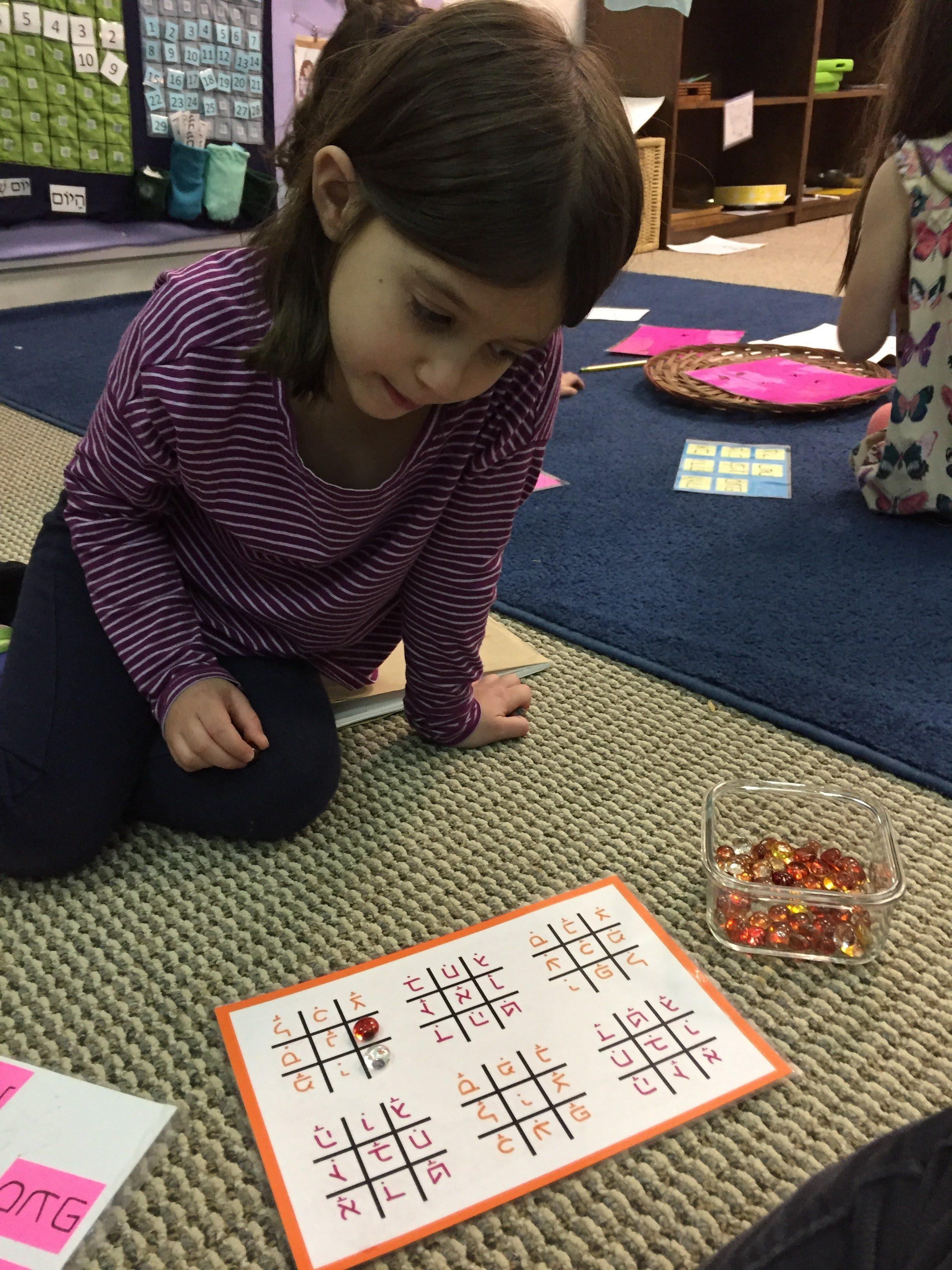 The Just Right Challenge » Jewish Enrichment Center