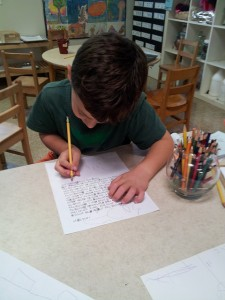 Some children have chosen to find אותיות (otiot--letters) in the Arameic Daniel text.