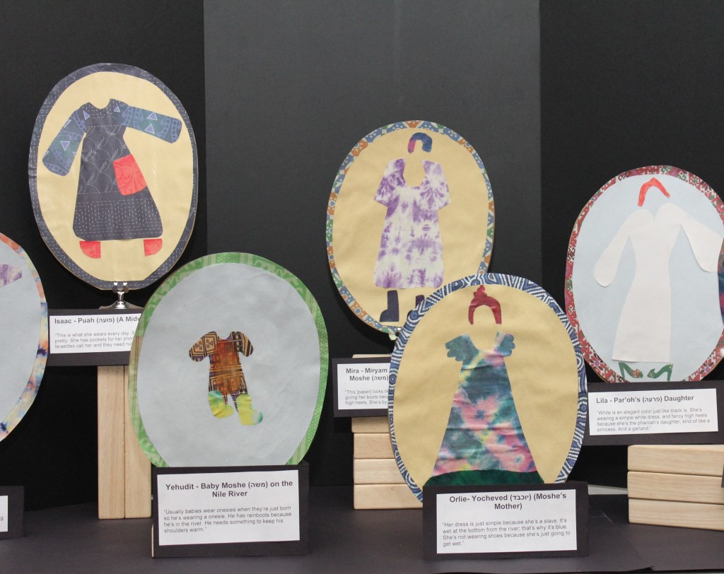 Haggadah costume design ages 3 - 5